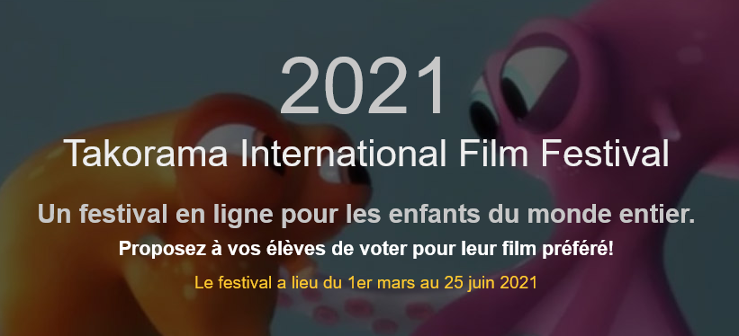 1 Screenshot 2021 03 21 International Online Childrens Film Festival